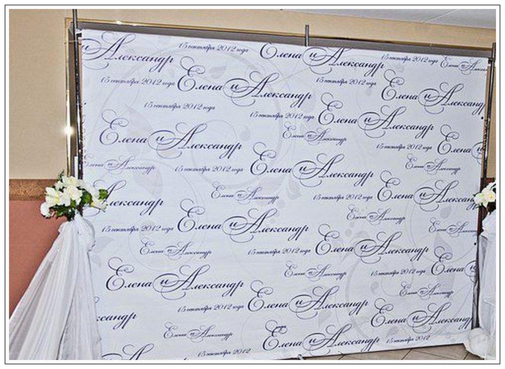 Каркас для свадебного баннера